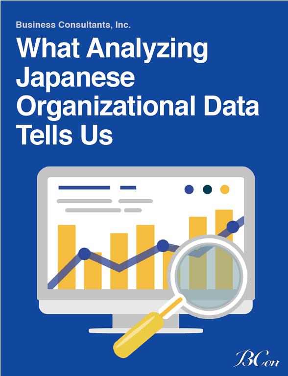 What Analyzing Japanese Organizational Data Tells Us
