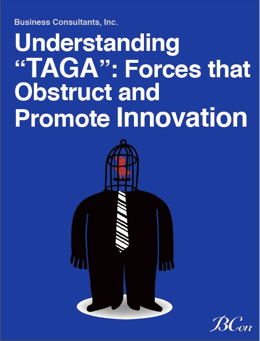 "Understanding ""TAGA"""